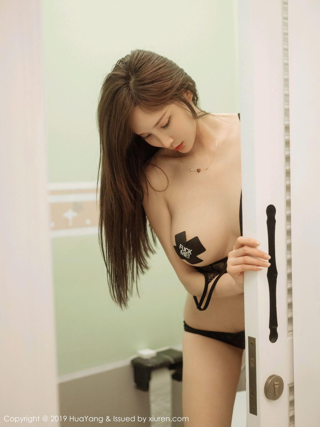 [Huayang] Vol.188 Zhou Yan Xi 5P, Adult, HuaYang, Zhou Yan Xi