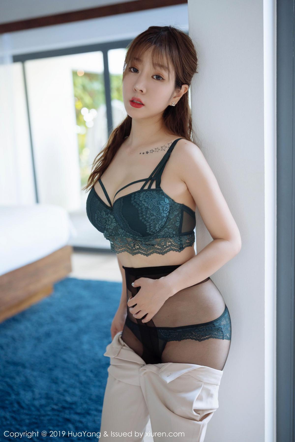 [Huayang] Vol.192 Wang Yu Chun 15P, HuaYang, Underwear, Uniform, Wang Yu Chun