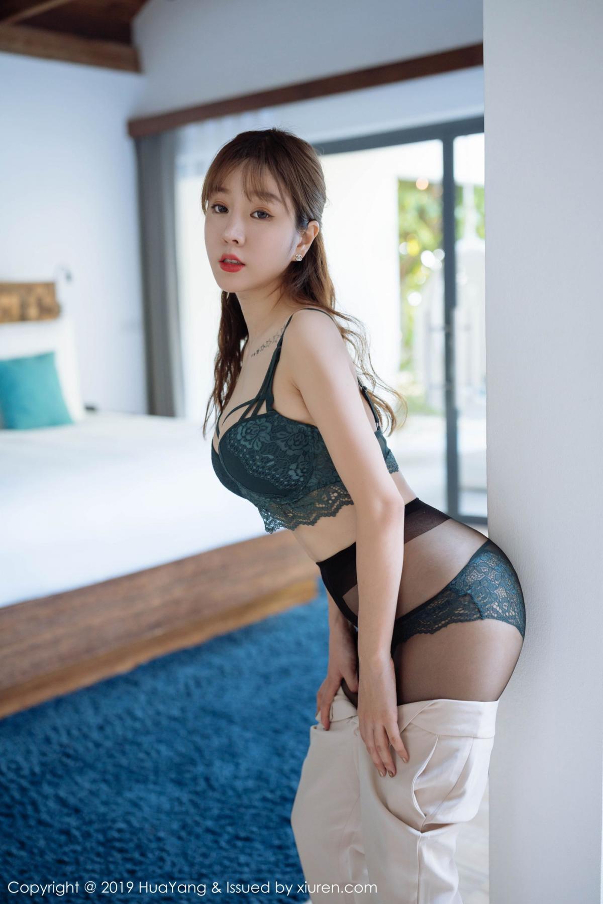 [Huayang] Vol.192 Wang Yu Chun 16P, HuaYang, Underwear, Uniform, Wang Yu Chun
