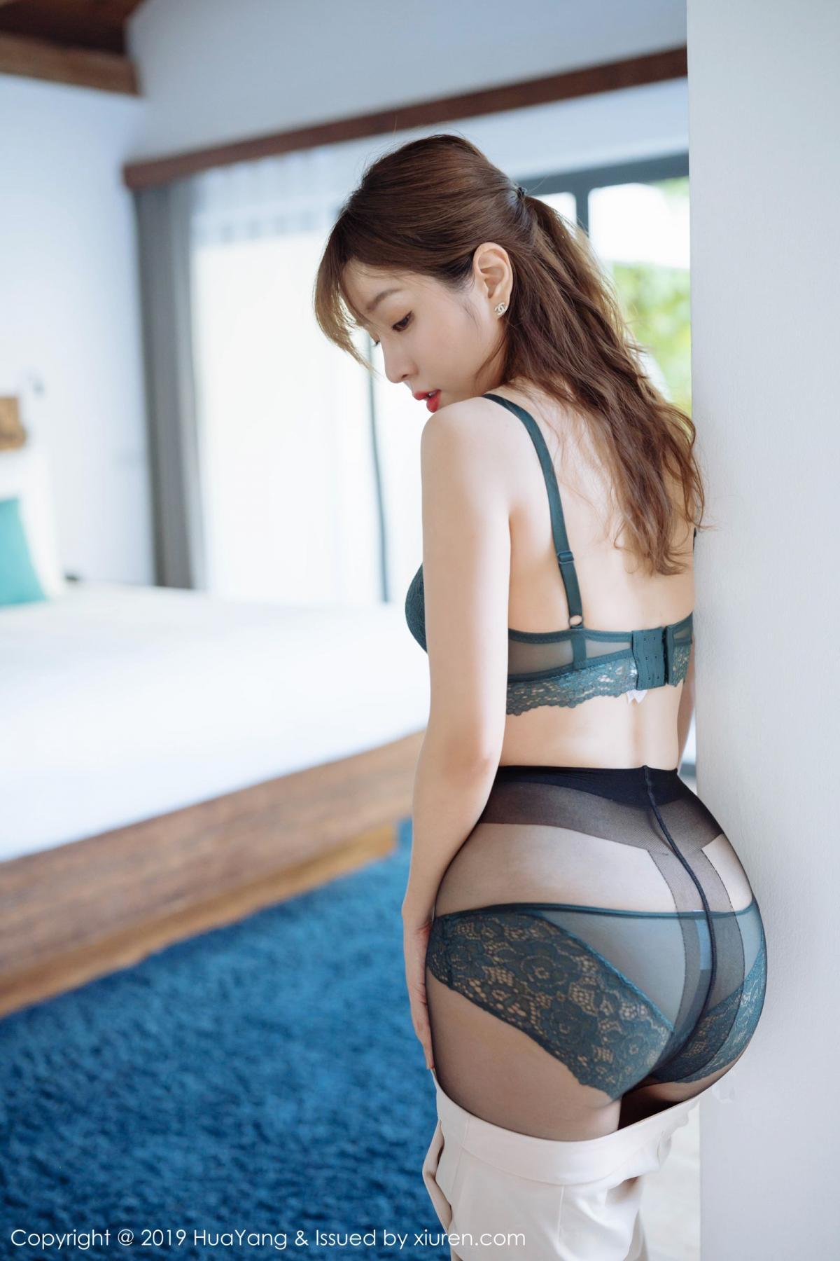 [Huayang] Vol.192 Wang Yu Chun 17P, HuaYang, Underwear, Uniform, Wang Yu Chun