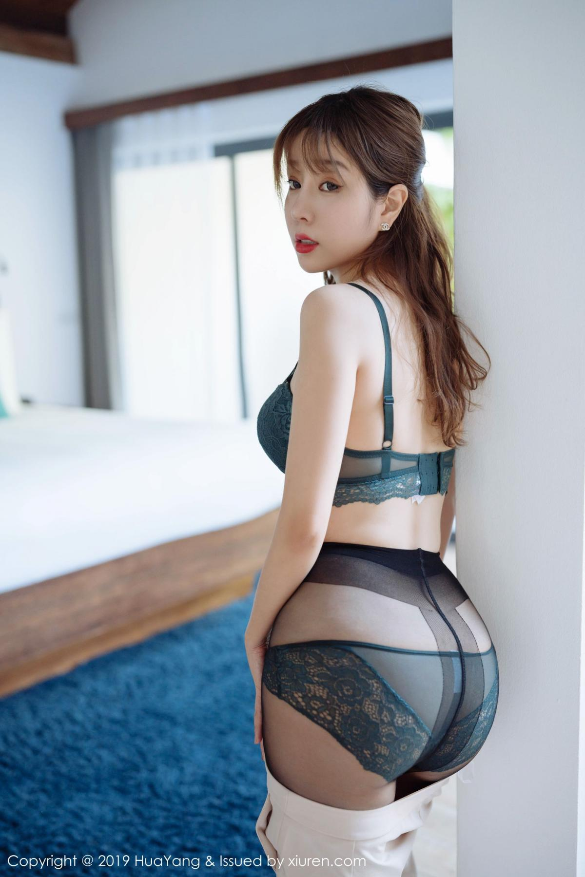 [Huayang] Vol.192 Wang Yu Chun 18P, HuaYang, Underwear, Uniform, Wang Yu Chun