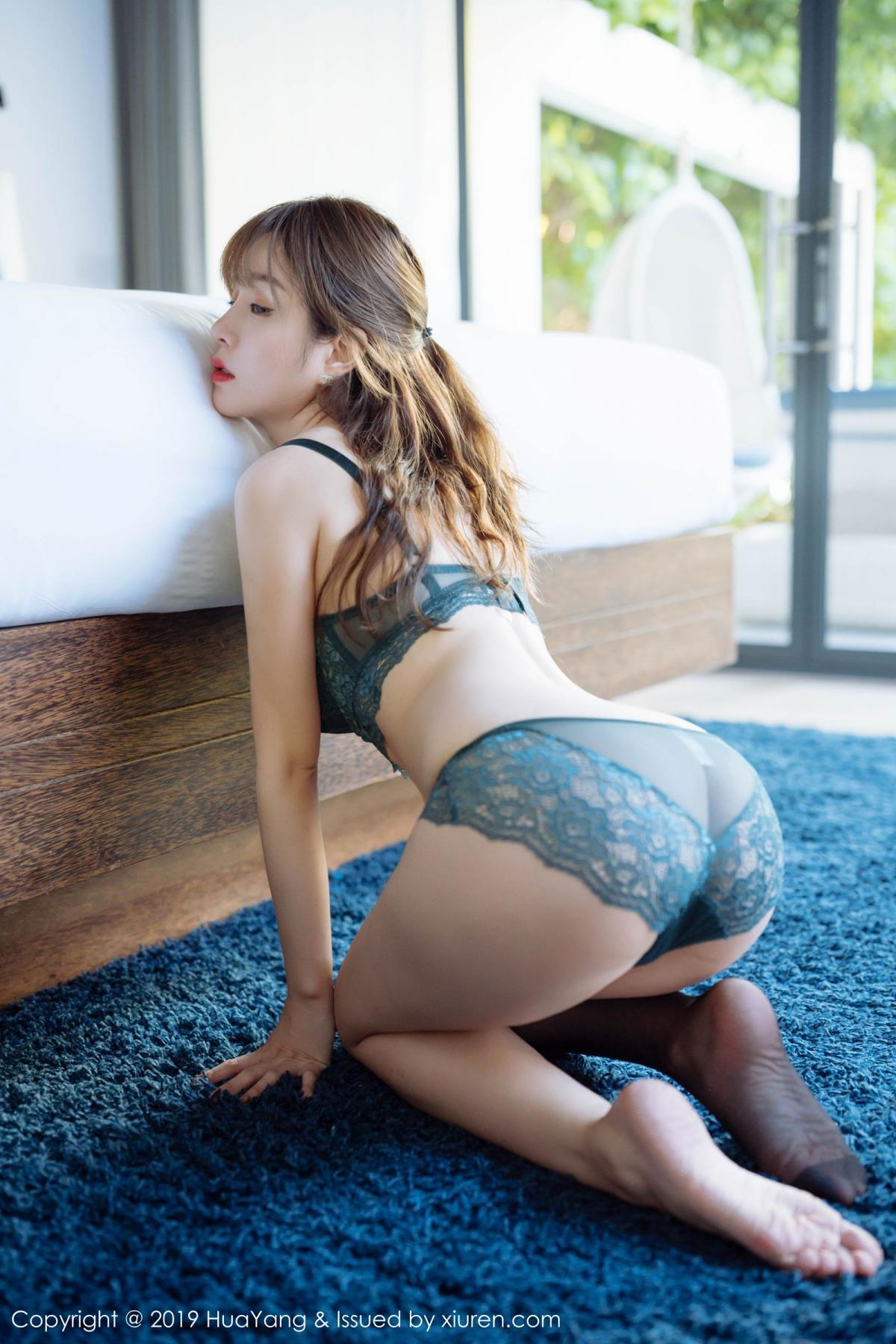 [Huayang] Vol.192 Wang Yu Chun 33P, HuaYang, Underwear, Uniform, Wang Yu Chun