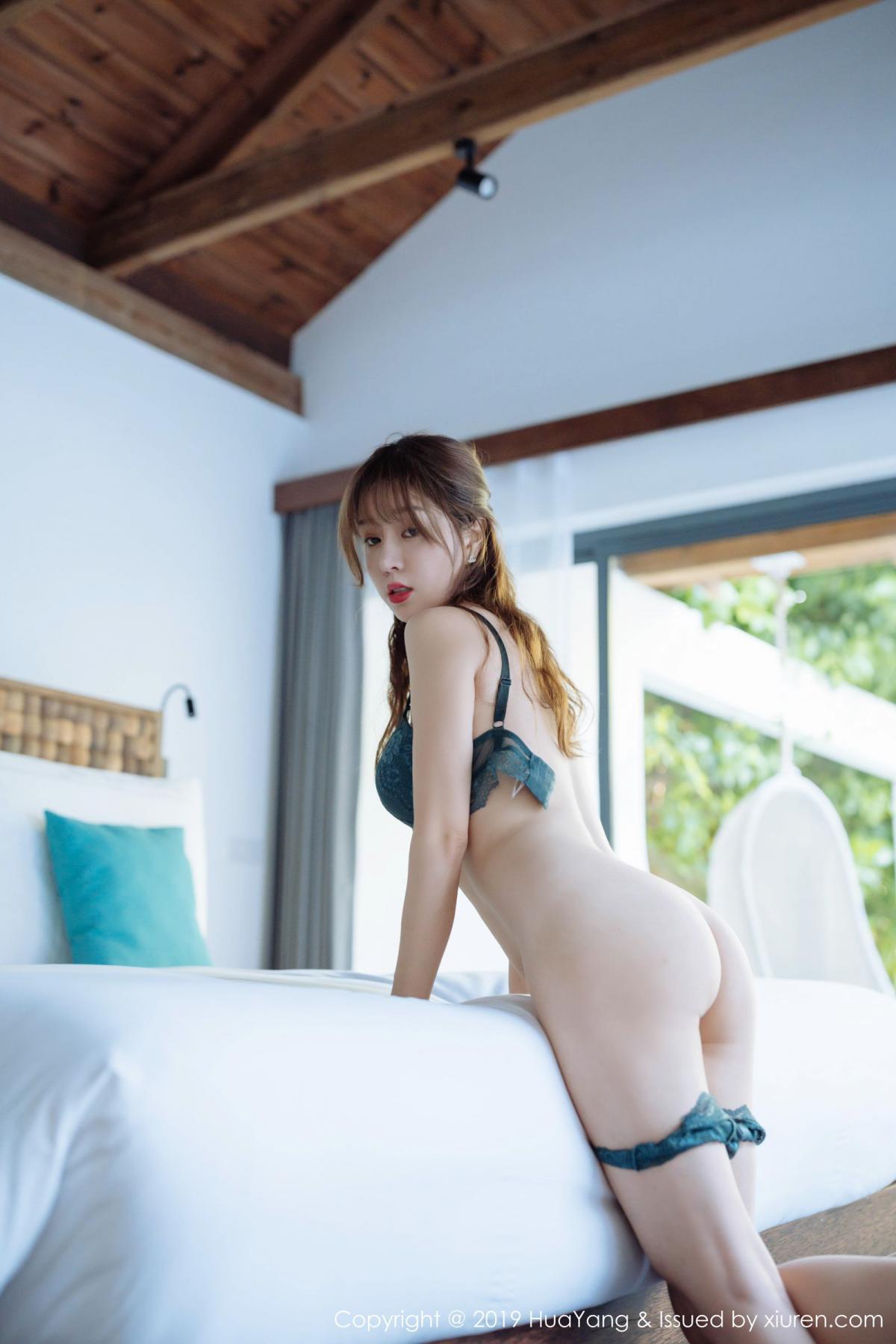 [Huayang] Vol.192 Wang Yu Chun 46P, HuaYang, Underwear, Uniform, Wang Yu Chun