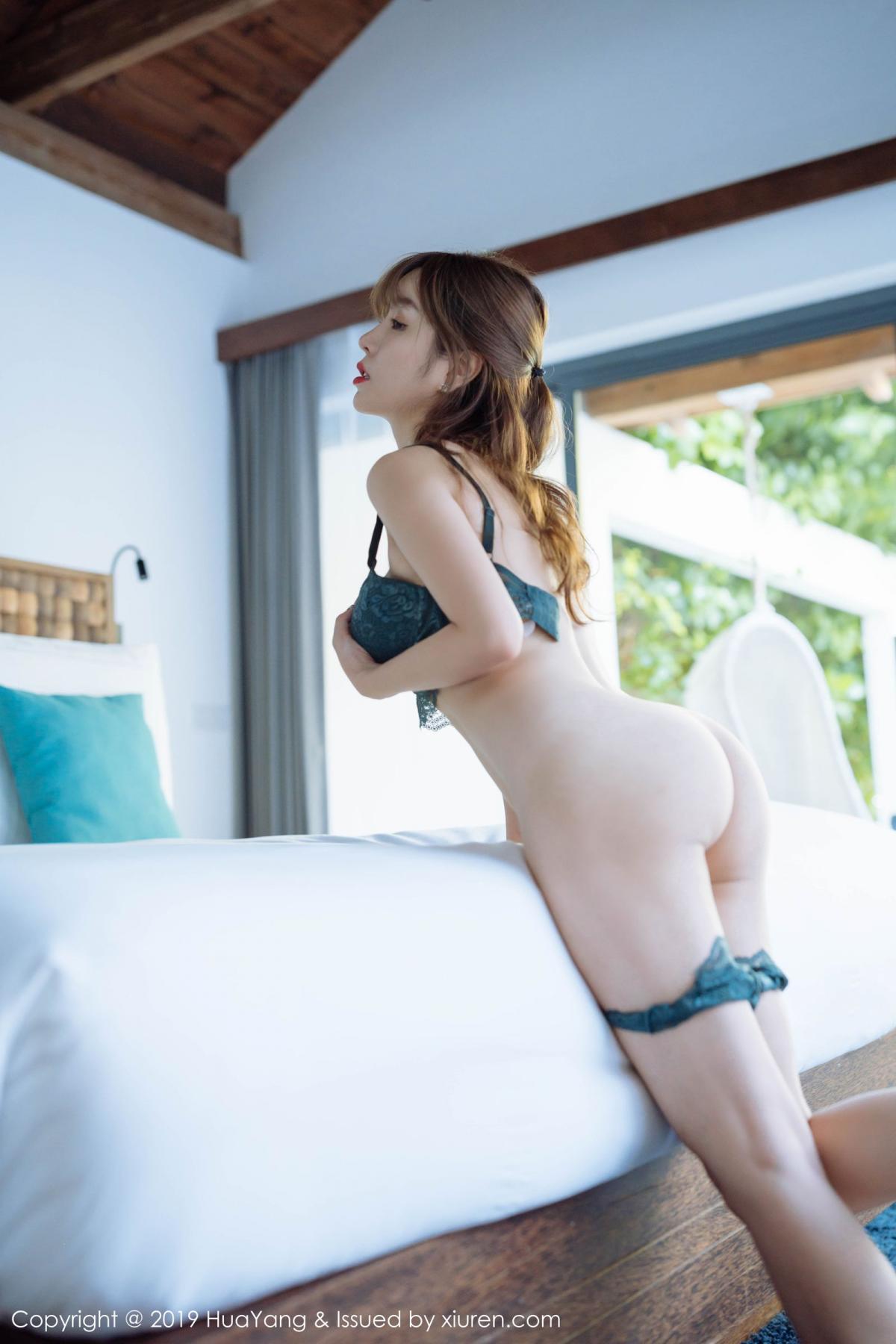 [Huayang] Vol.192 Wang Yu Chun 47P, HuaYang, Underwear, Uniform, Wang Yu Chun