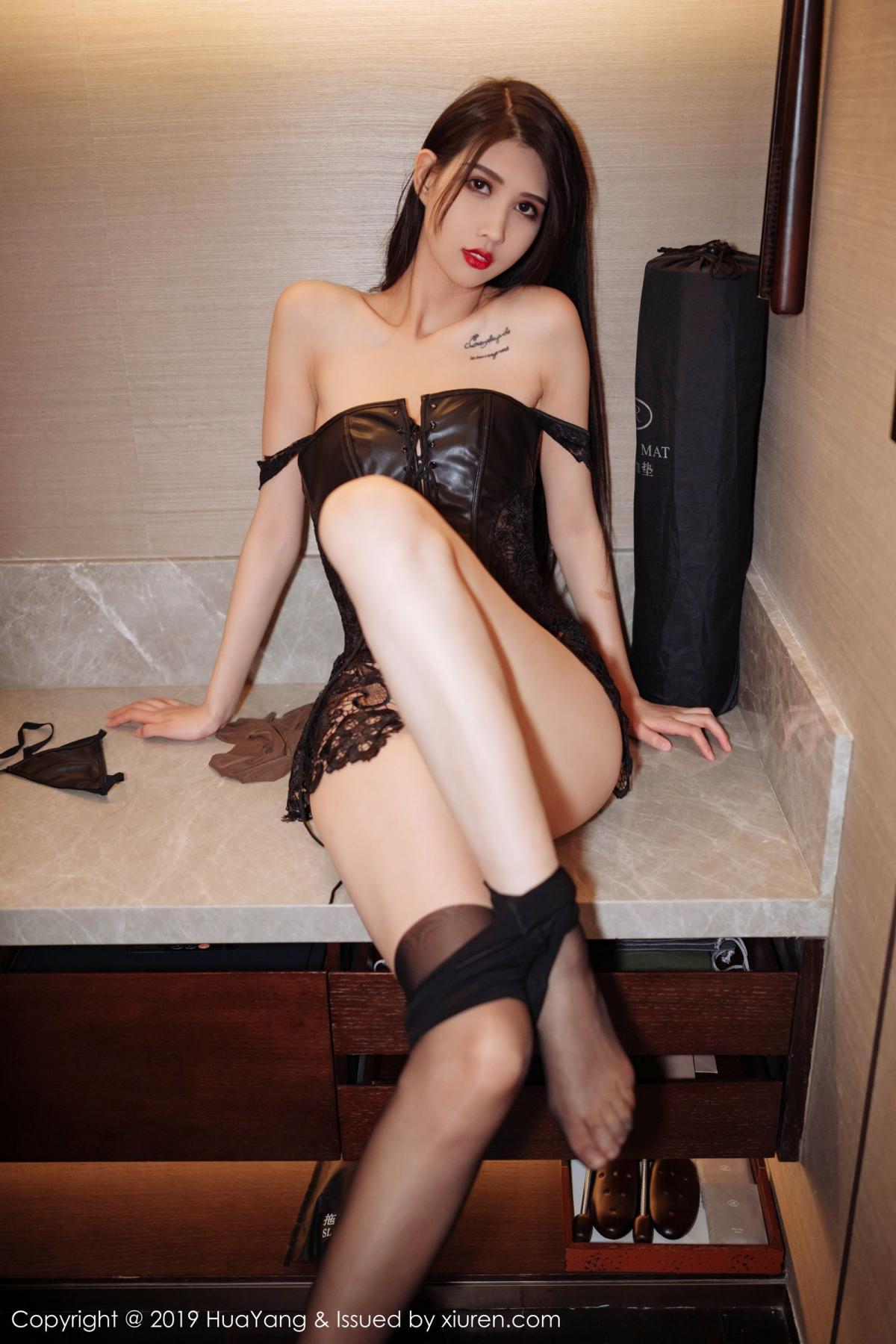[Huayang] Vol.194 Ge Zheng 10P, Ha Ni Bao Bao, HuaYang, Tall, Underwear