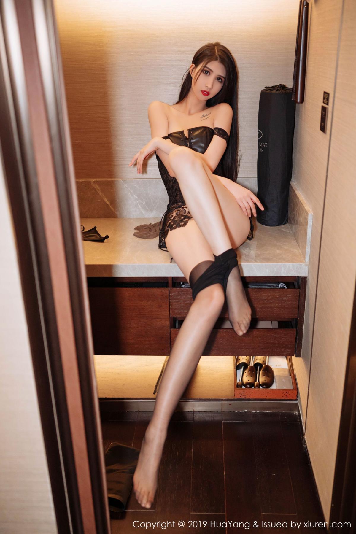 [Huayang] Vol.194 Ge Zheng 11P, Ha Ni Bao Bao, HuaYang, Tall, Underwear