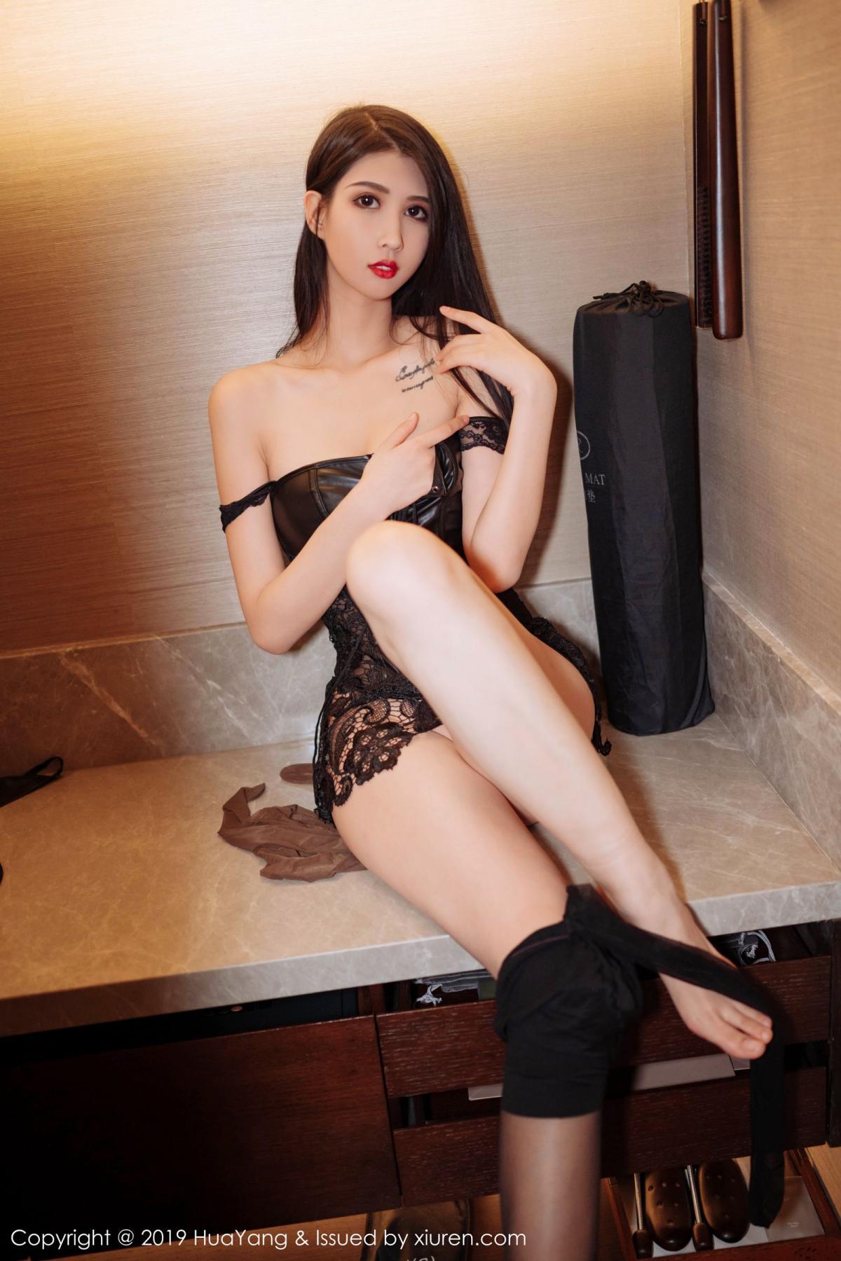 [Huayang] Vol.194 Ge Zheng 12P, Ha Ni Bao Bao, HuaYang, Tall, Underwear