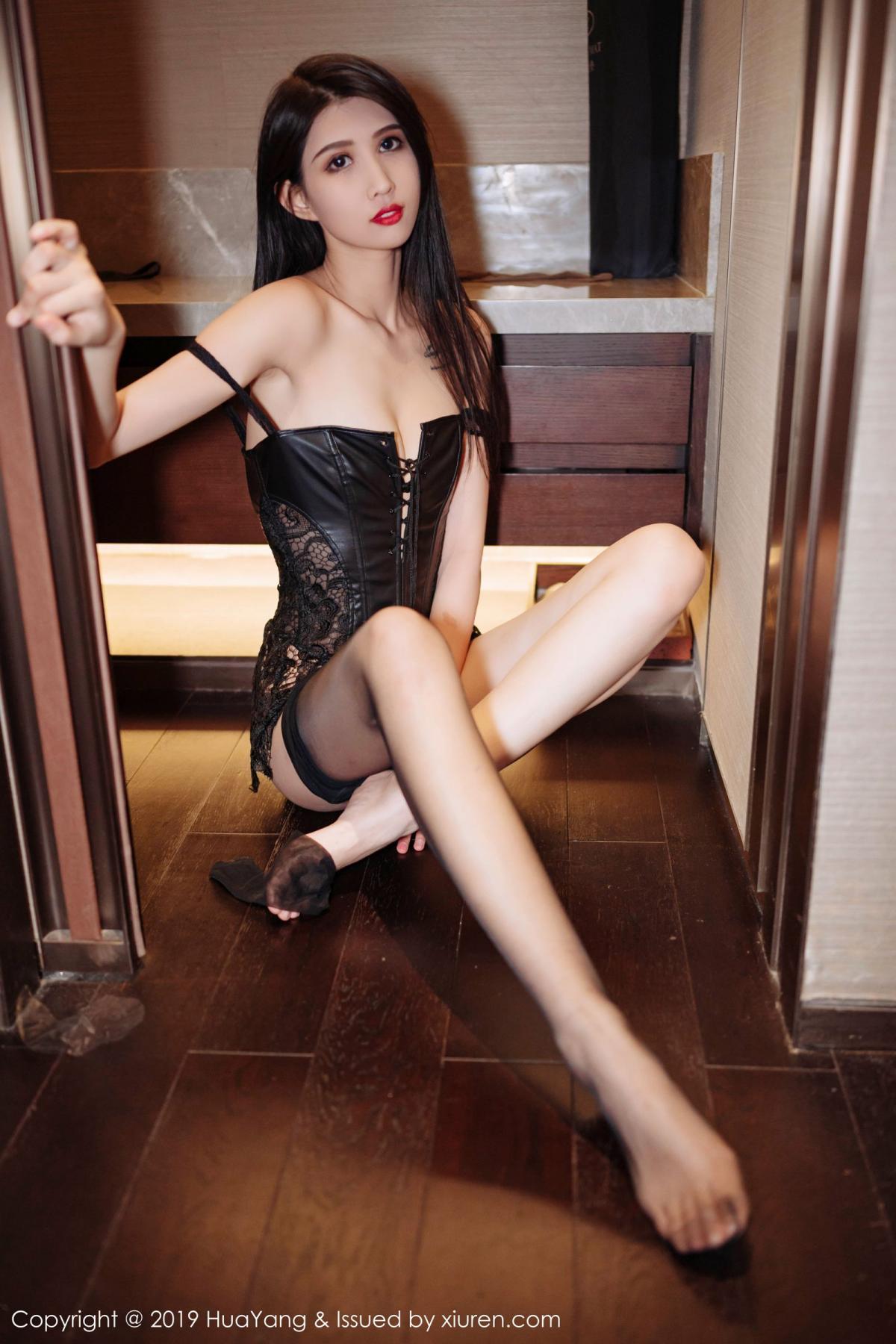 [Huayang] Vol.194 Ge Zheng 13P, Ha Ni Bao Bao, HuaYang, Tall, Underwear