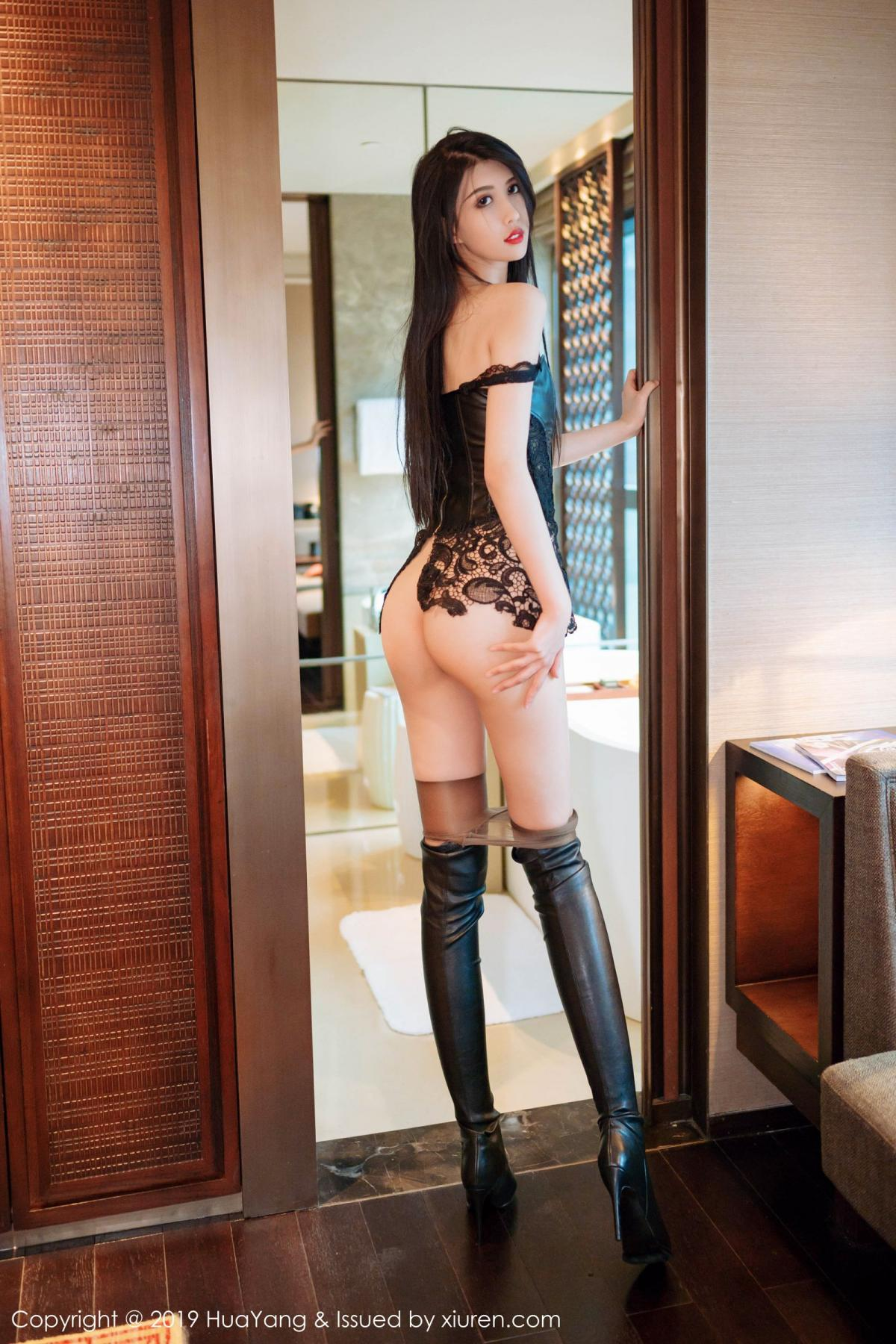 [Huayang] Vol.194 Ge Zheng 44P, Ha Ni Bao Bao, HuaYang, Tall, Underwear