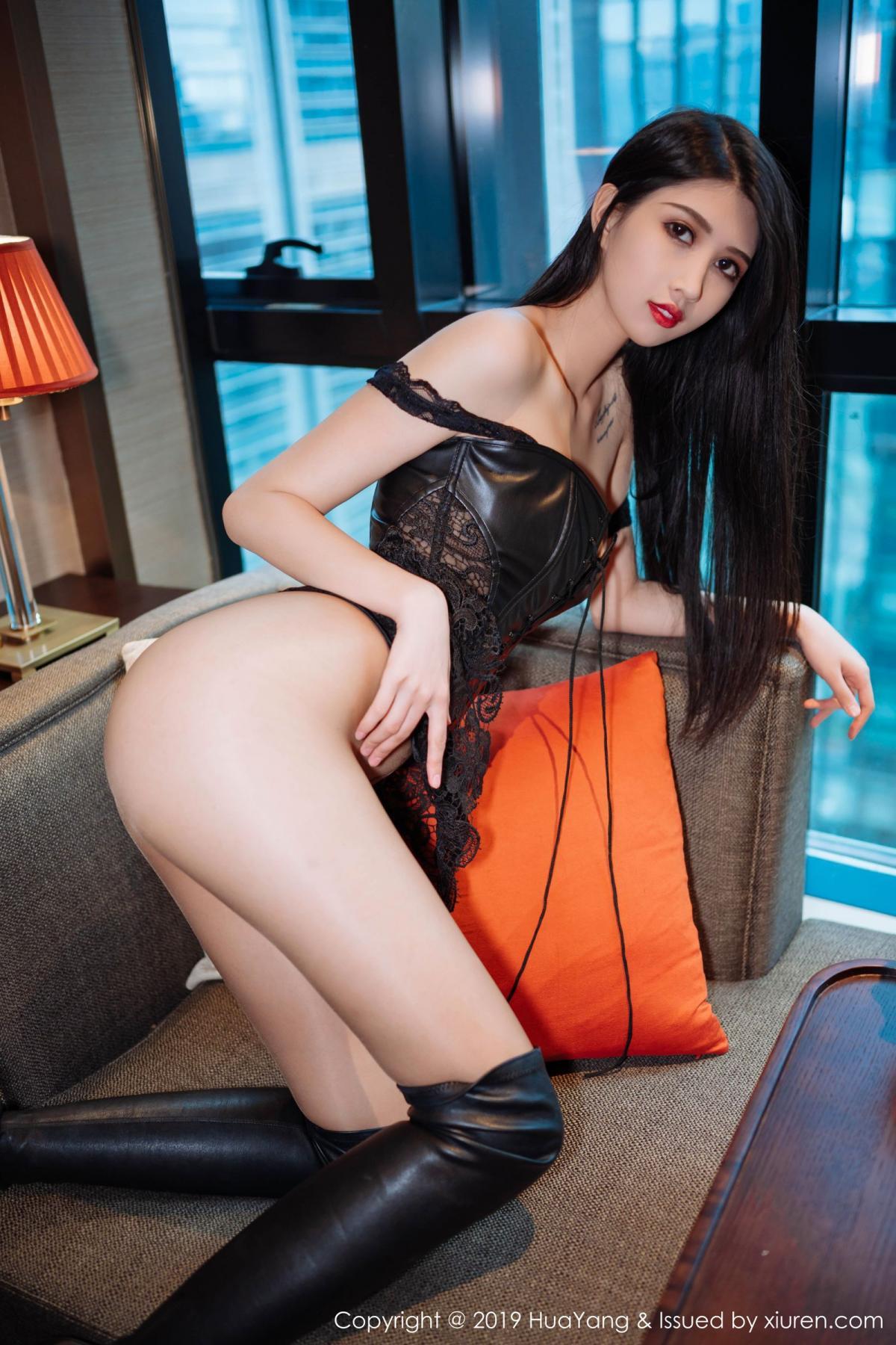 [Huayang] Vol.194 Ge Zheng 5P, Ha Ni Bao Bao, HuaYang, Tall, Underwear