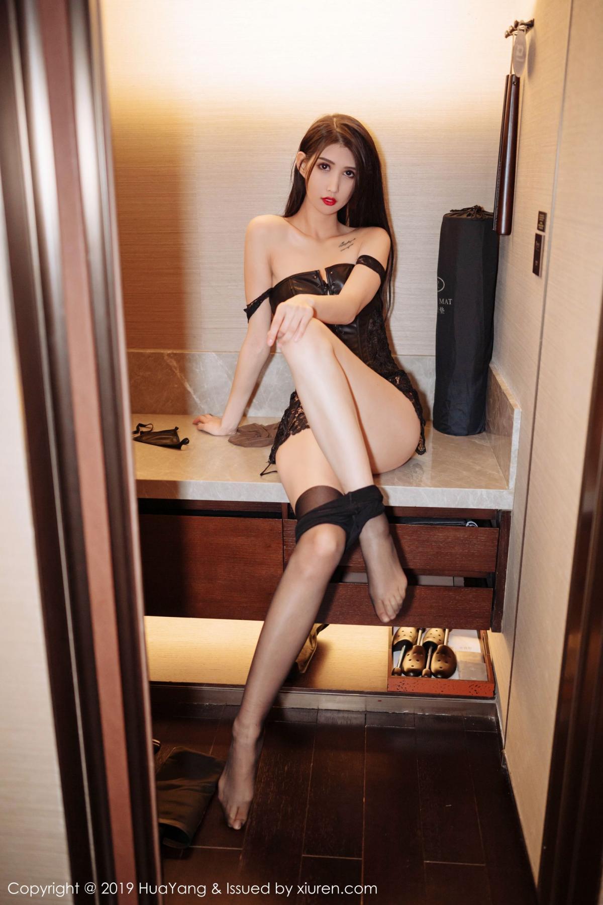 [Huayang] Vol.194 Ge Zheng 9P, Ha Ni Bao Bao, HuaYang, Tall, Underwear
