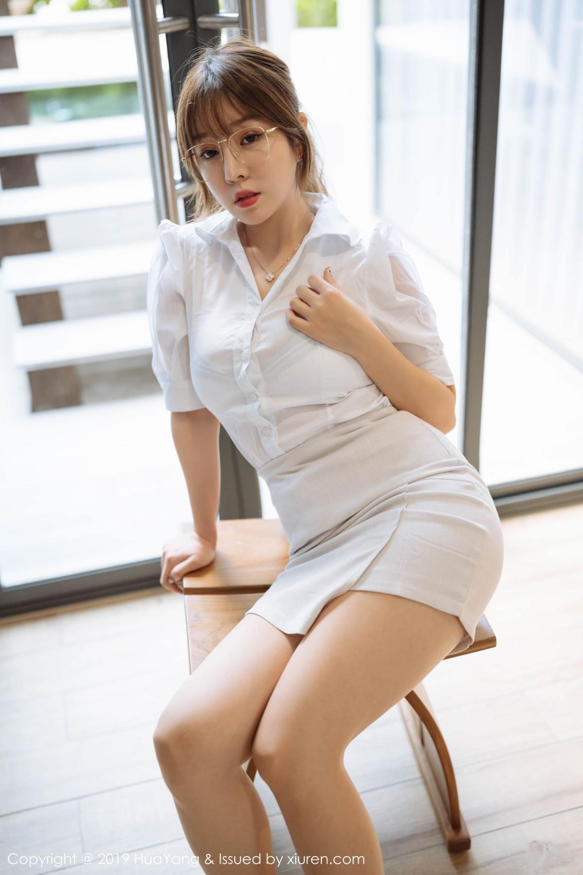 [Huayang] Vol.195 Wang Yu Chun 11P, Foot, HuaYang, Uniform, Wang Yu Chun