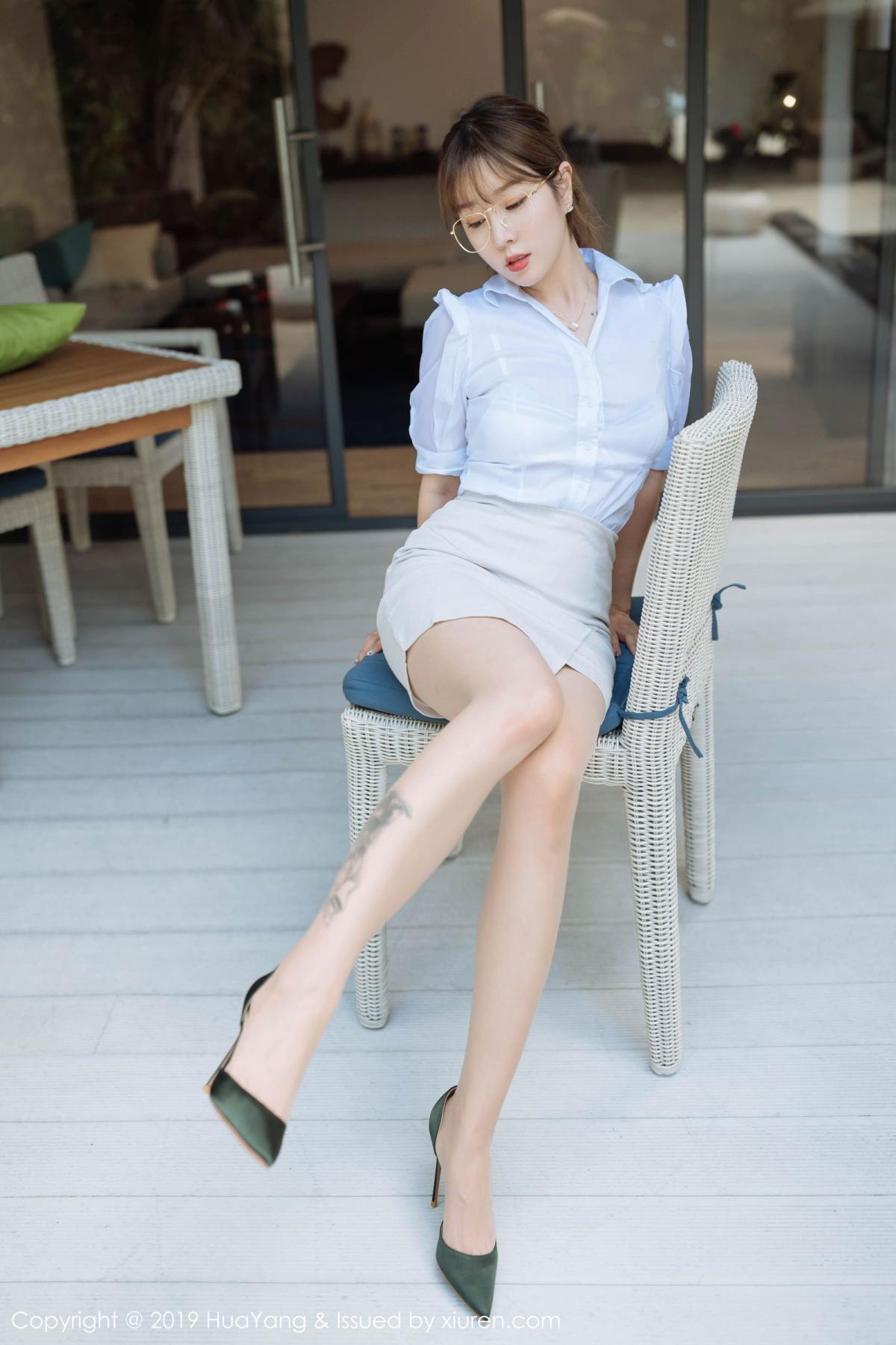 [Huayang] Vol.195 Wang Yu Chun 12P, Foot, HuaYang, Uniform, Wang Yu Chun