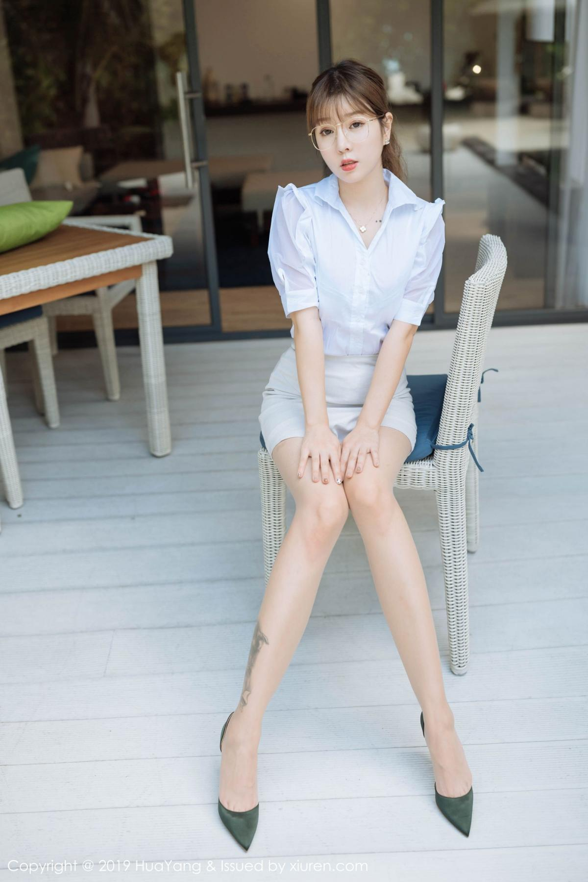 [Huayang] Vol.195 Wang Yu Chun 13P, Foot, HuaYang, Uniform, Wang Yu Chun
