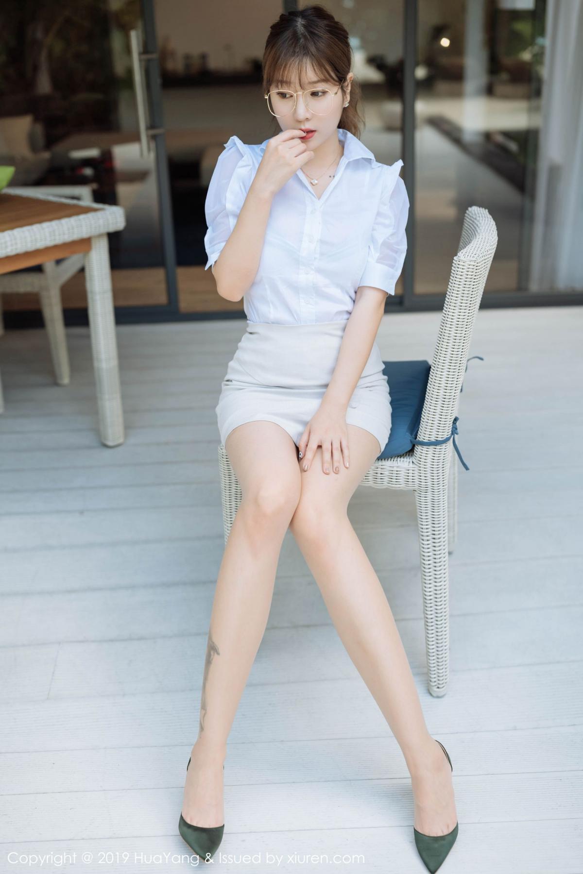 [Huayang] Vol.195 Wang Yu Chun 14P, Foot, HuaYang, Uniform, Wang Yu Chun