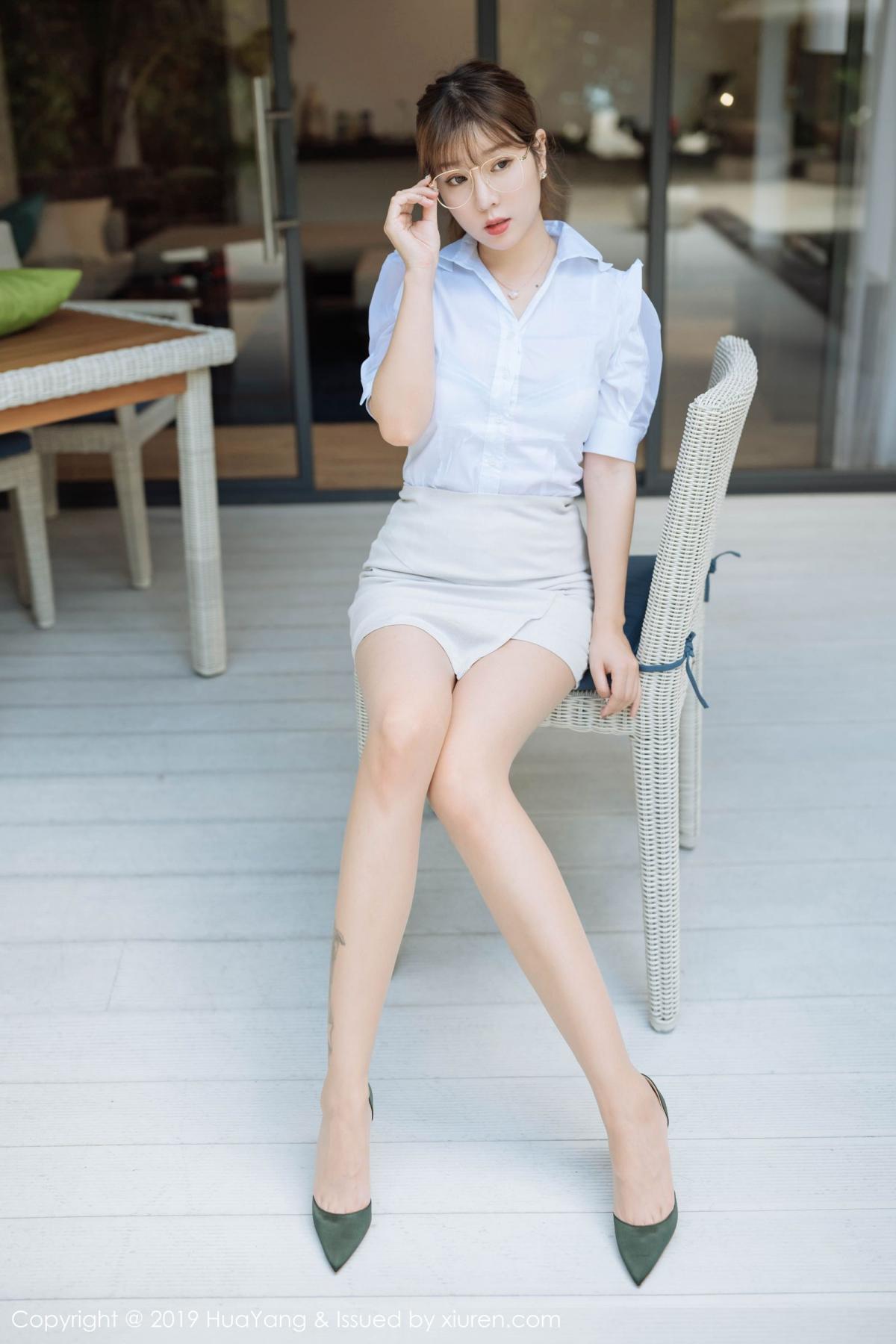 [Huayang] Vol.195 Wang Yu Chun 15P, Foot, HuaYang, Uniform, Wang Yu Chun