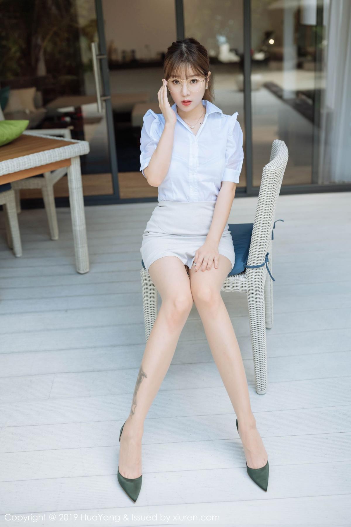 [Huayang] Vol.195 Wang Yu Chun 1P, Foot, HuaYang, Uniform, Wang Yu Chun