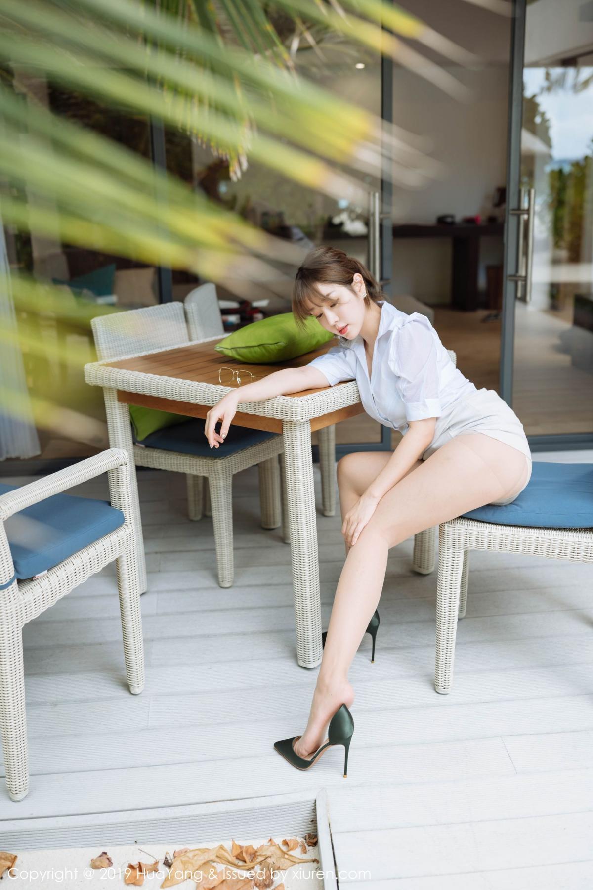 [Huayang] Vol.195 Wang Yu Chun 23P, Foot, HuaYang, Uniform, Wang Yu Chun