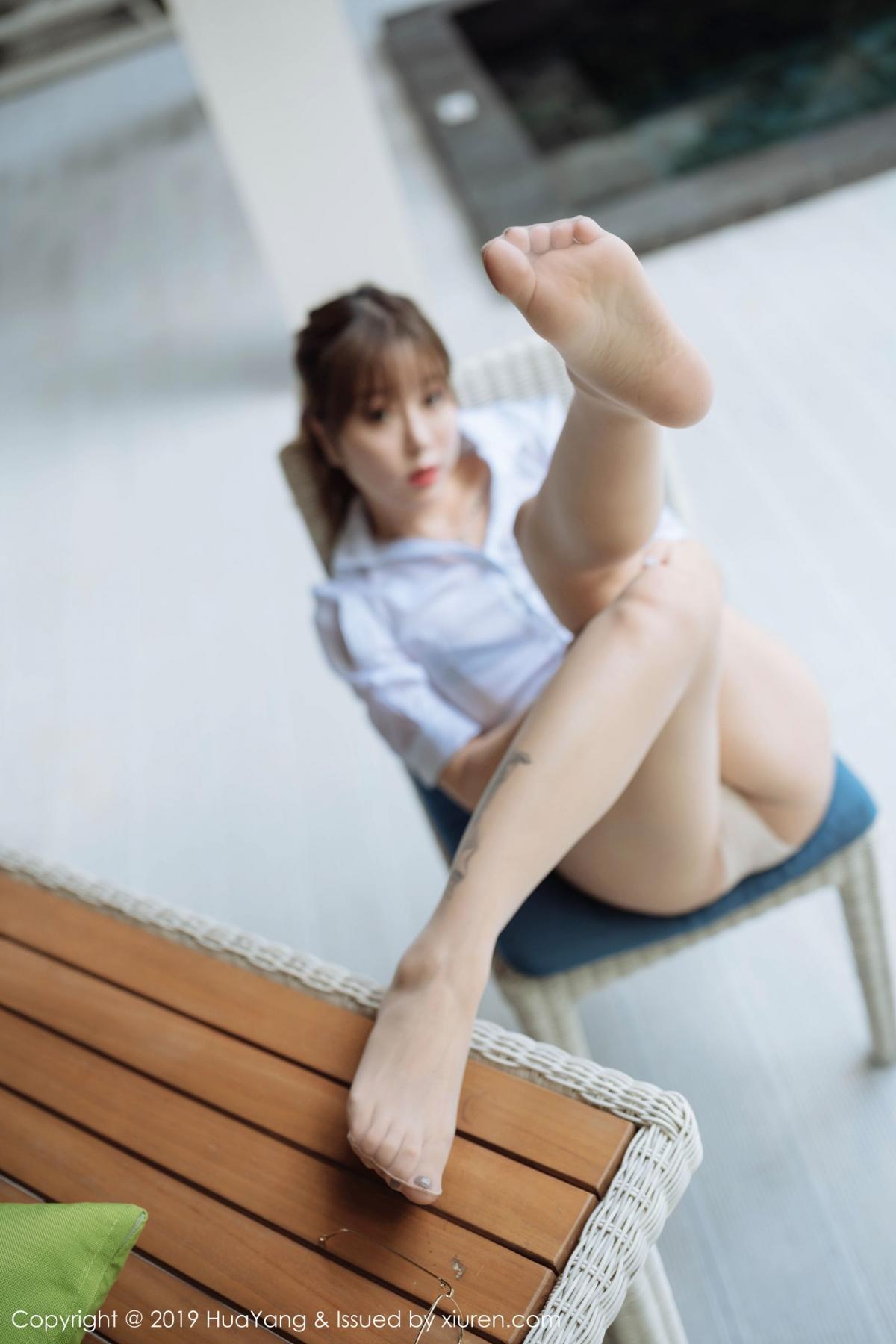 [Huayang] Vol.195 Wang Yu Chun 46P, Foot, HuaYang, Uniform, Wang Yu Chun