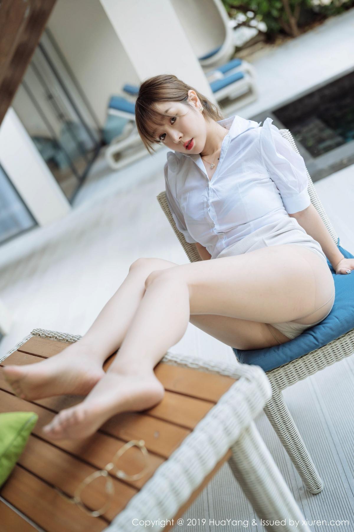 [Huayang] Vol.195 Wang Yu Chun 50P, Foot, HuaYang, Uniform, Wang Yu Chun