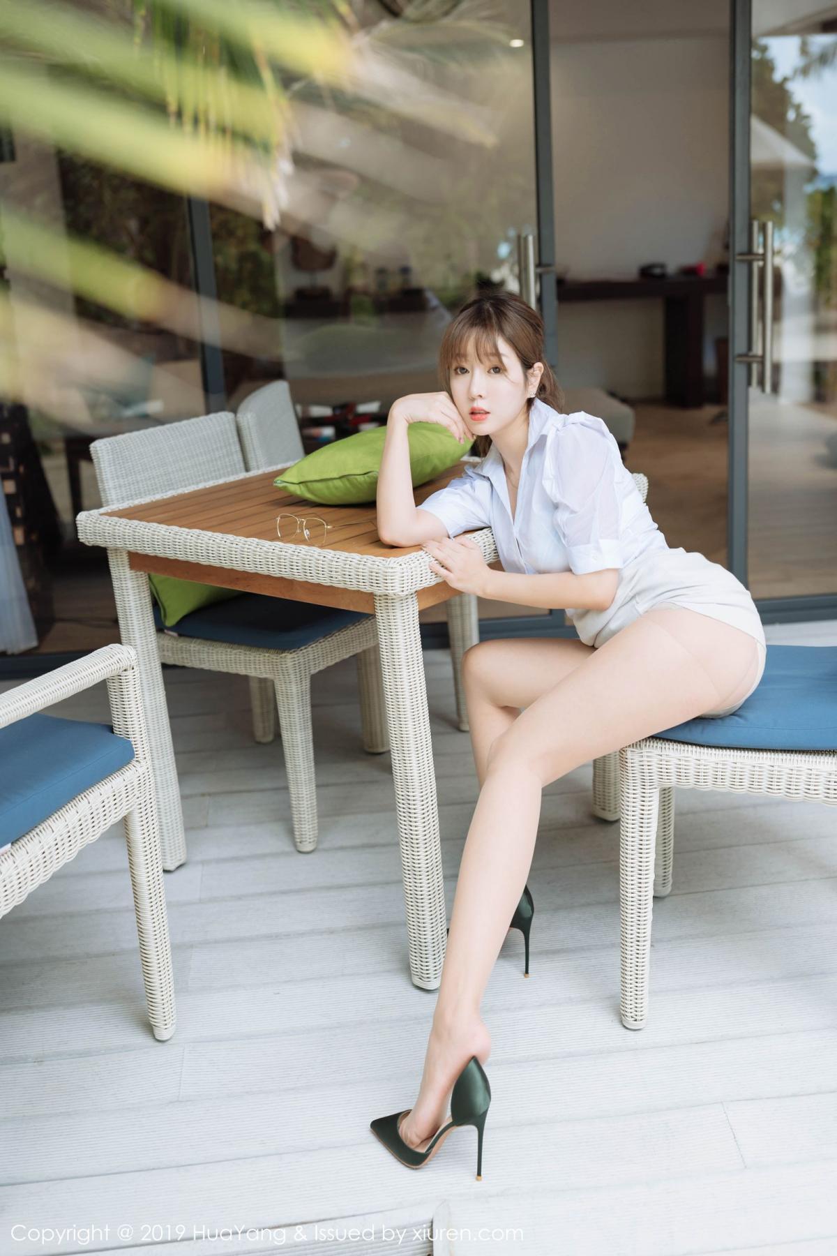 [Huayang] Vol.195 Wang Yu Chun 5P, Foot, HuaYang, Uniform, Wang Yu Chun