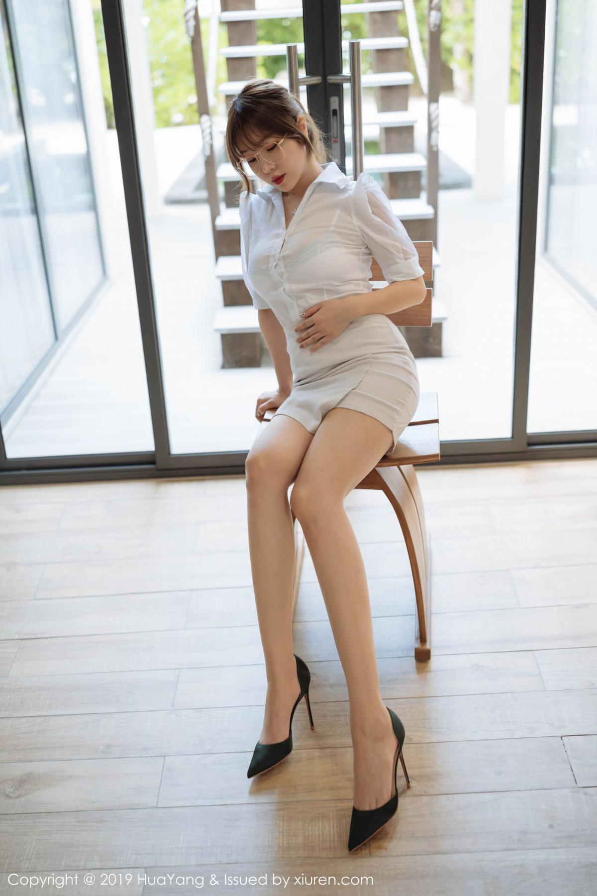 [Huayang] Vol.195 Wang Yu Chun 7P, Foot, HuaYang, Uniform, Wang Yu Chun