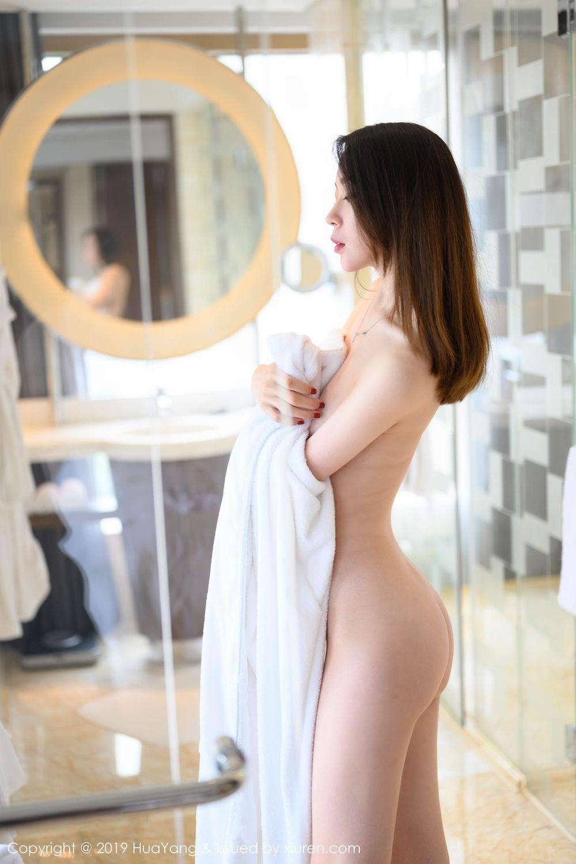 [Huayang] Vol.199 Meng Xin Yue 36P, Adult, HuaYang, Meng Xin Yue, Tall