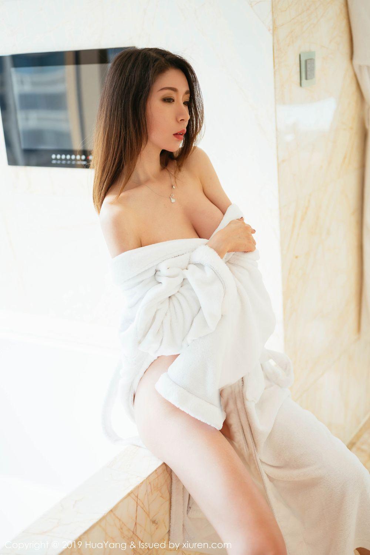 [Huayang] Vol.199 Meng Xin Yue 38P, Adult, HuaYang, Meng Xin Yue, Tall