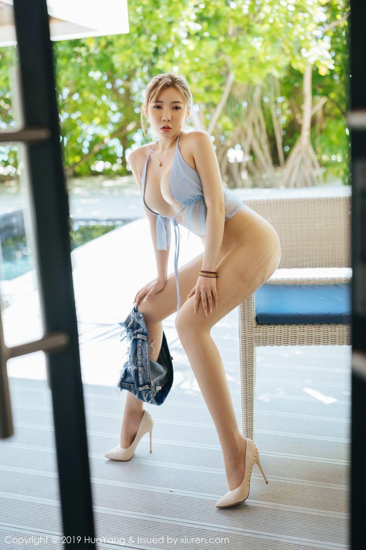 [Huayang] Vol.200 Chai Wan Yi 19P, HuaYang, Meng Han Yao