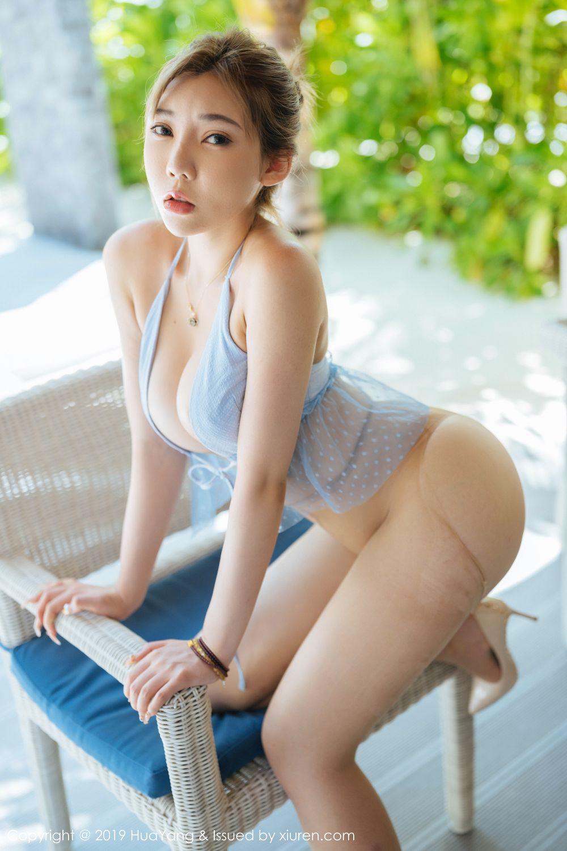 [Huayang] Vol.200 Chai Wan Yi 37P, HuaYang, Meng Han Yao
