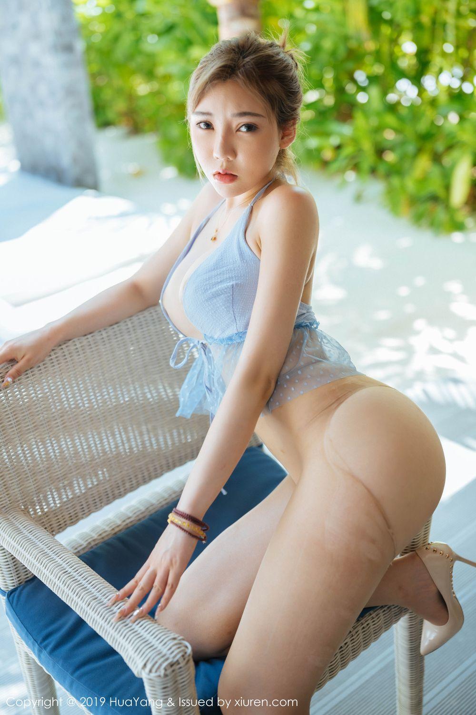 [Huayang] Vol.200 Chai Wan Yi 39P, HuaYang, Meng Han Yao