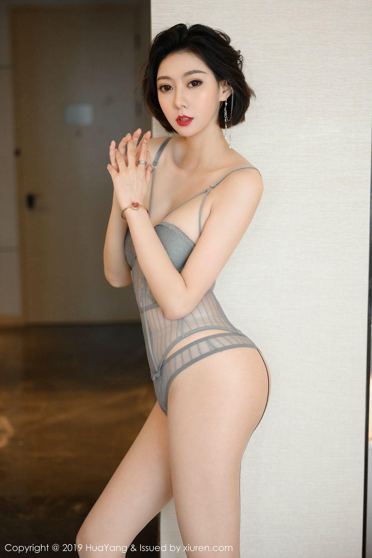 [Huayang] Vol.201 Fu Yi Xuan 12P, Fu Yi Xuan, HuaYang, Temperament, Underwear