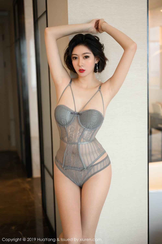 [Huayang] Vol.201 Fu Yi Xuan 13P, Fu Yi Xuan, HuaYang, Temperament, Underwear