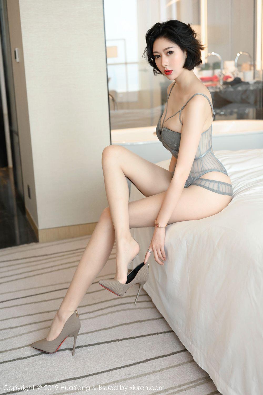 [Huayang] Vol.201 Fu Yi Xuan 1P, Fu Yi Xuan, HuaYang, Temperament, Underwear