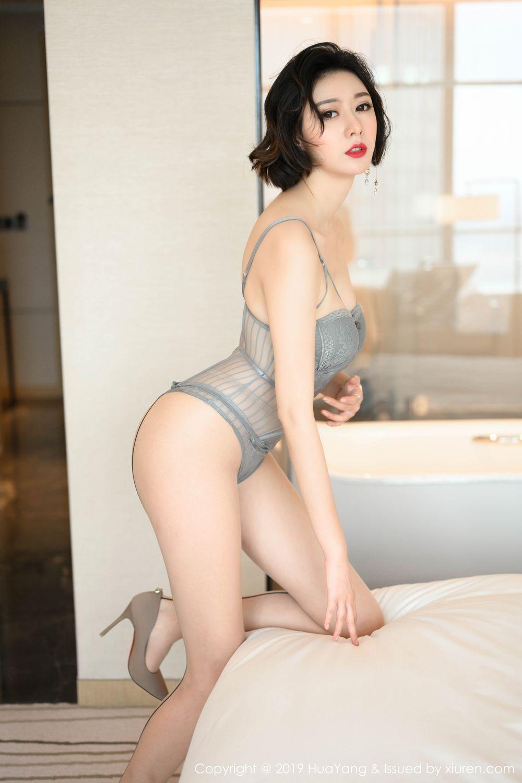 [Huayang] Vol.201 Fu Yi Xuan 20P, Fu Yi Xuan, HuaYang, Temperament, Underwear