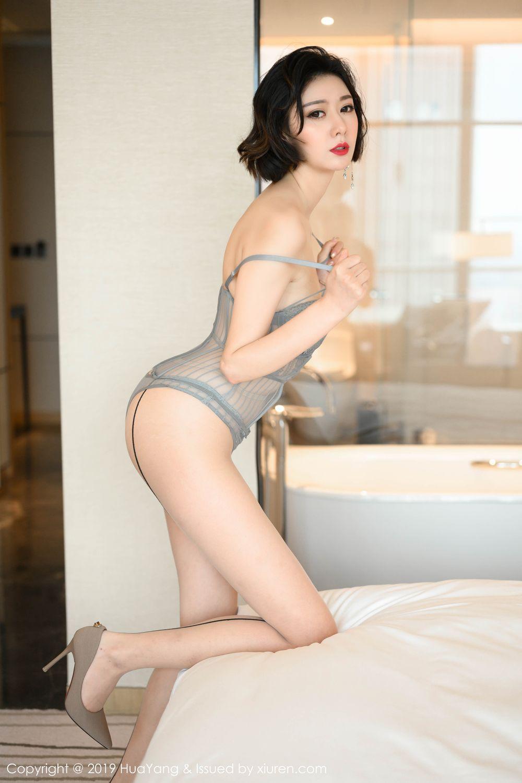 [Huayang] Vol.201 Fu Yi Xuan 21P, Fu Yi Xuan, HuaYang, Temperament, Underwear