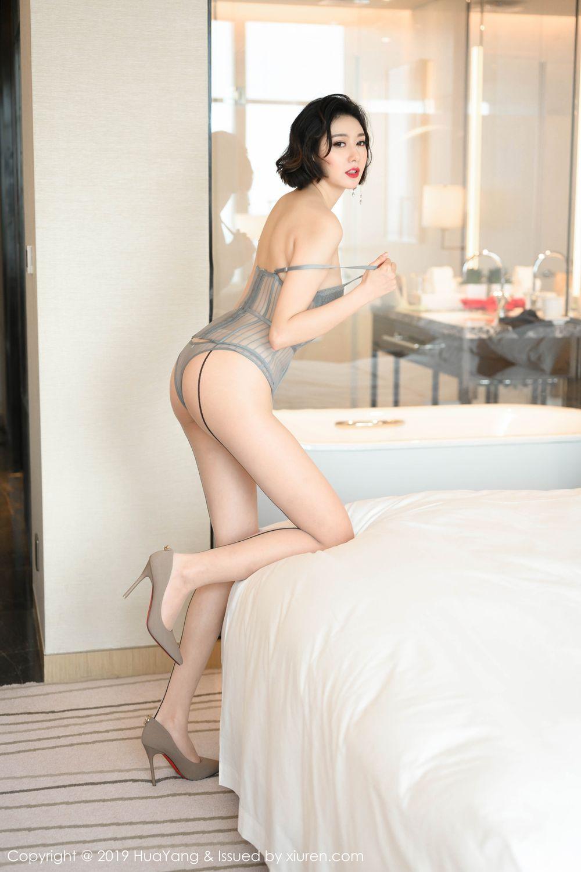 [Huayang] Vol.201 Fu Yi Xuan 22P, Fu Yi Xuan, HuaYang, Temperament, Underwear