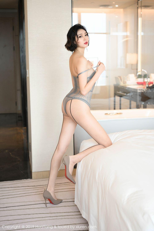 [Huayang] Vol.201 Fu Yi Xuan 23P, Fu Yi Xuan, HuaYang, Temperament, Underwear