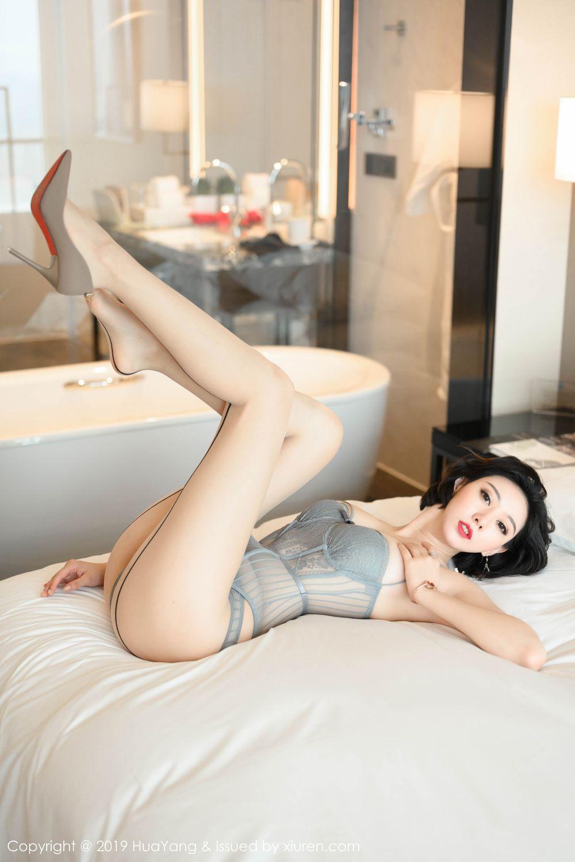 [Huayang] Vol.201 Fu Yi Xuan 28P, Fu Yi Xuan, HuaYang, Temperament, Underwear