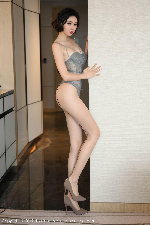 [Huayang] Vol.201 Fu Yi Xuan 2P, Fu Yi Xuan, HuaYang, Temperament, Underwear