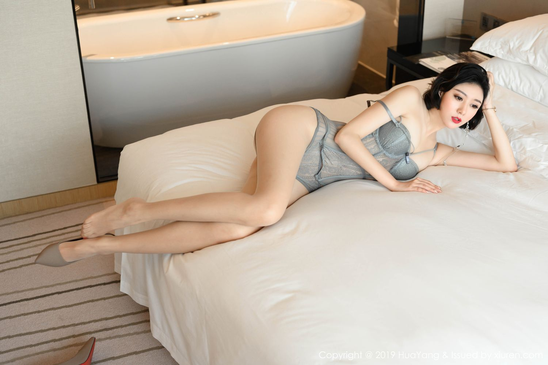 [Huayang] Vol.201 Fu Yi Xuan 31P, Fu Yi Xuan, HuaYang, Temperament, Underwear