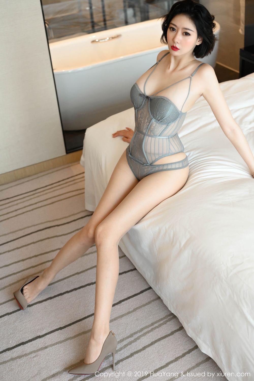 [Huayang] Vol.201 Fu Yi Xuan 3P, Fu Yi Xuan, HuaYang, Temperament, Underwear