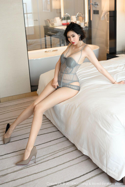 [Huayang] Vol.201 Fu Yi Xuan 40P, Fu Yi Xuan, HuaYang, Temperament, Underwear