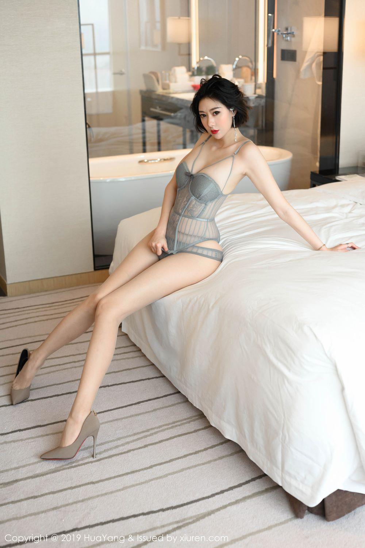 [Huayang] Vol.201 Fu Yi Xuan 41P, Fu Yi Xuan, HuaYang, Temperament, Underwear