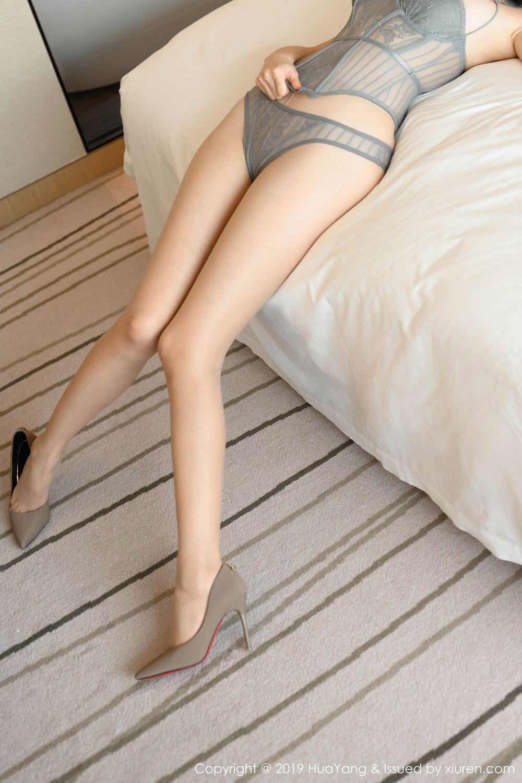 [Huayang] Vol.201 Fu Yi Xuan 42P, Fu Yi Xuan, HuaYang, Temperament, Underwear