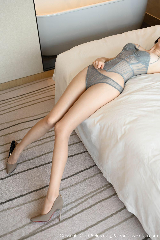 [Huayang] Vol.201 Fu Yi Xuan 43P, Fu Yi Xuan, HuaYang, Temperament, Underwear