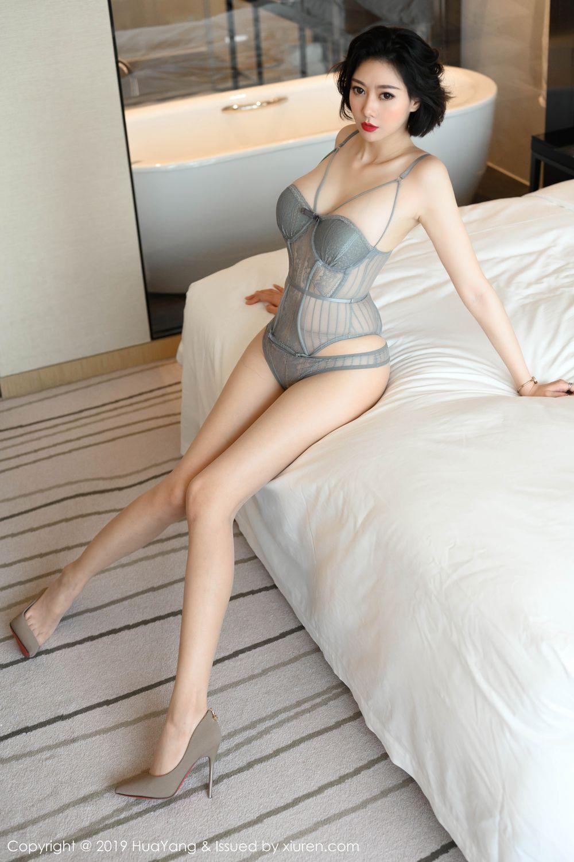 [Huayang] Vol.201 Fu Yi Xuan 44P, Fu Yi Xuan, HuaYang, Temperament, Underwear