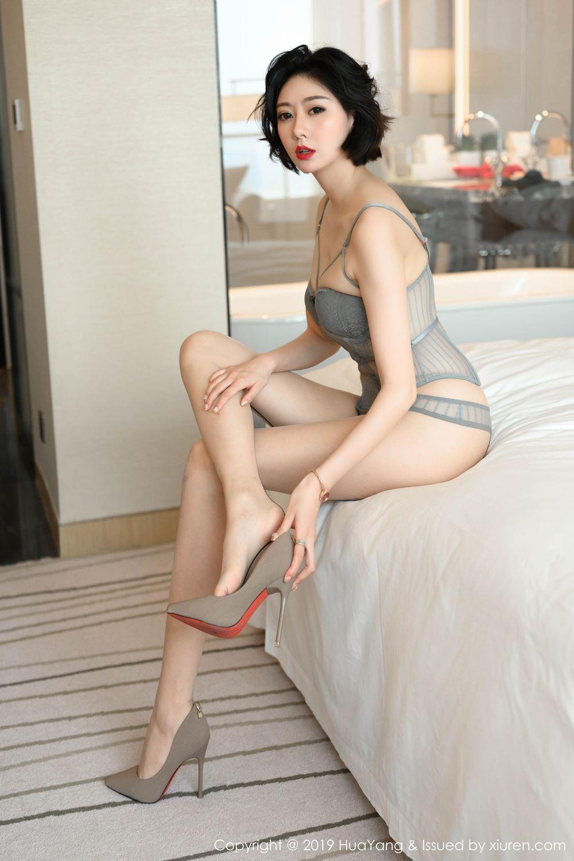 [Huayang] Vol.201 Fu Yi Xuan 45P, Fu Yi Xuan, HuaYang, Temperament, Underwear