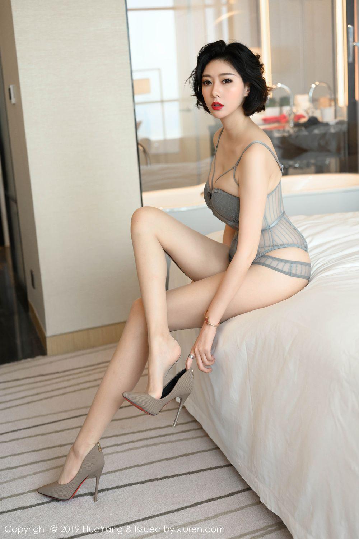 [Huayang] Vol.201 Fu Yi Xuan 46P, Fu Yi Xuan, HuaYang, Temperament, Underwear