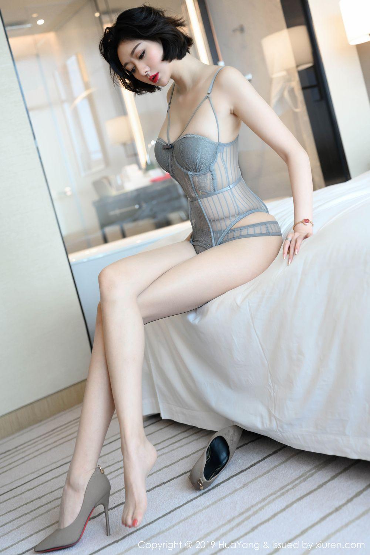 [Huayang] Vol.201 Fu Yi Xuan 47P, Fu Yi Xuan, HuaYang, Temperament, Underwear